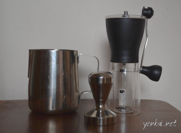 Amazon product recommendation – barista tools and coffee beans