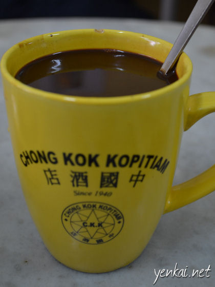 Excellent thick Kopi