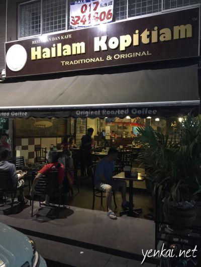 Hailam Kopitiam - sure win