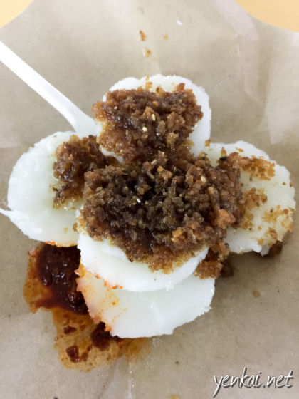 True Singapore Food: Chwee Kueh