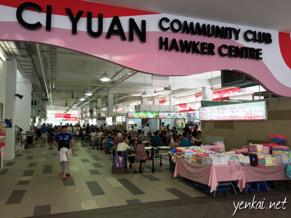 Hidden Gem: Ci Yuan Hawker Centre