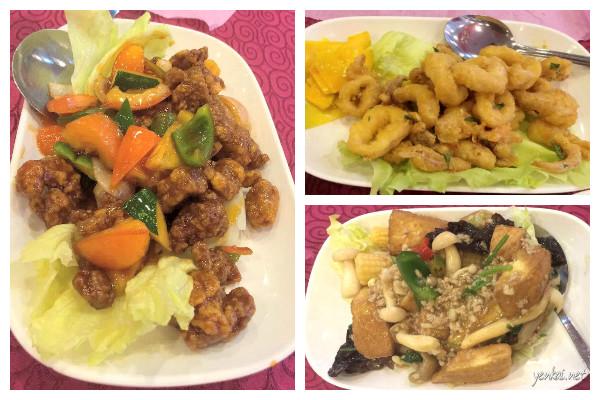 Rong Cheng Dish