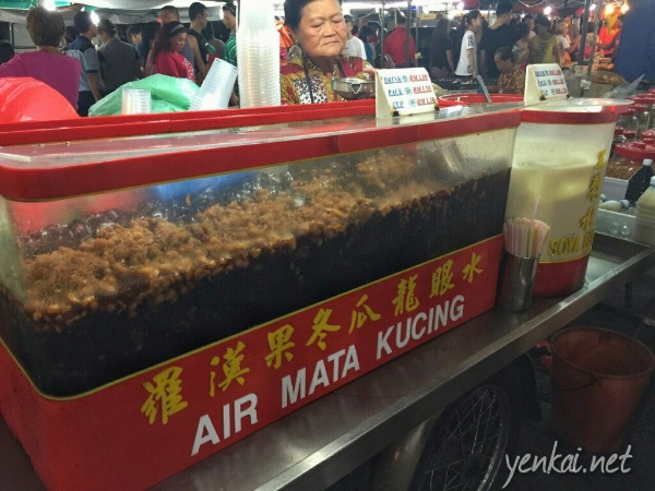Air Mata Kucing, or Longan drink, is a Malaysian specialty drink. No surprise to find it at the Pasar Malam.