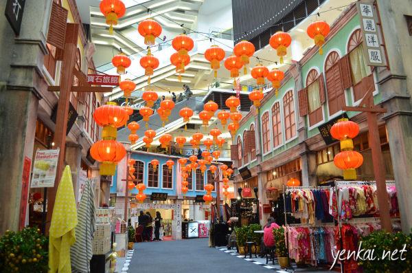 New Year Deco at Paradigm Mall