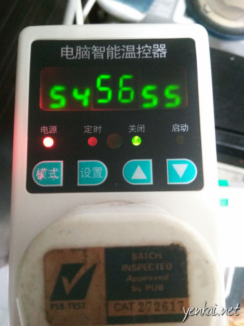 Taobao product recommendation – Sous Vide temperature controller