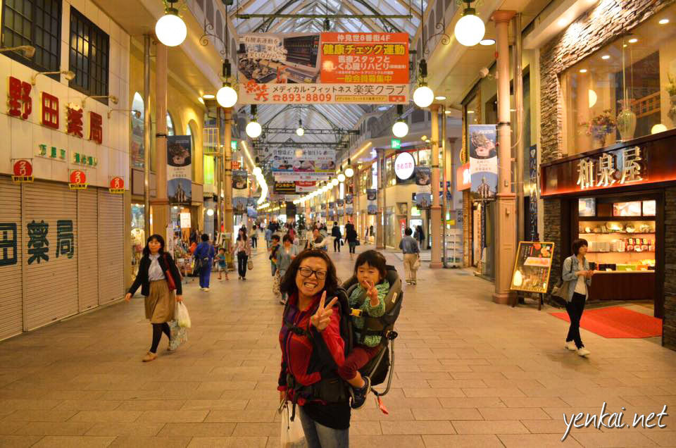 This was unplanned for, but we happened to walk through Hamanomachi, which is apparently the main shopping district in Nagasaki on the way to dinner
