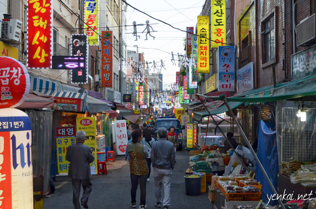 The streets around Jagalchi station are a mix of fresh food stalls and restaurants