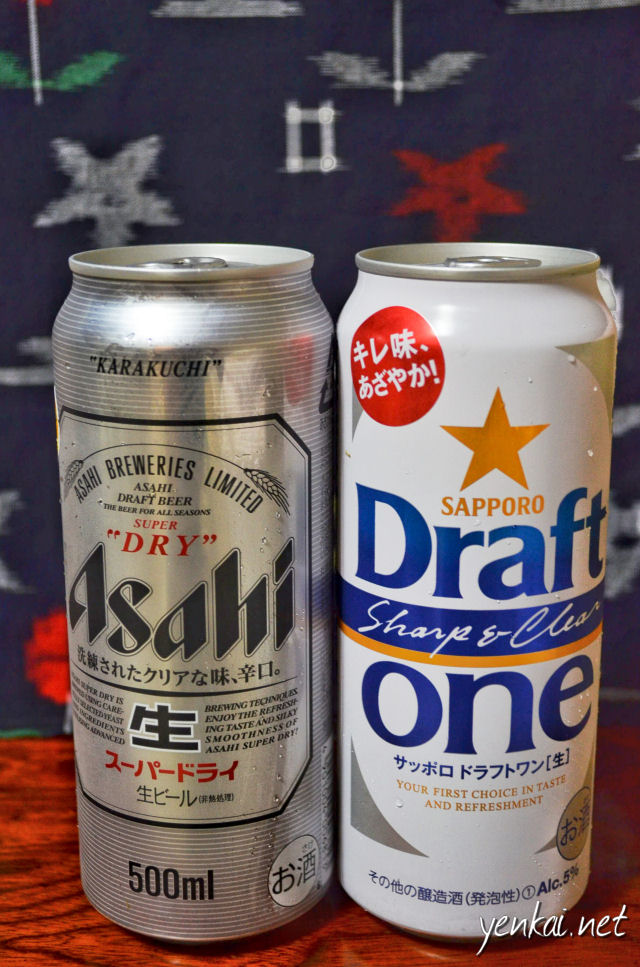 Bought 2 cans of beer for consumption back at the Ryokan. I continued having 2 cans of beer for each and every subsequent day in Japan. There are just too many of them to try. The premium beers are mostly quite nice.