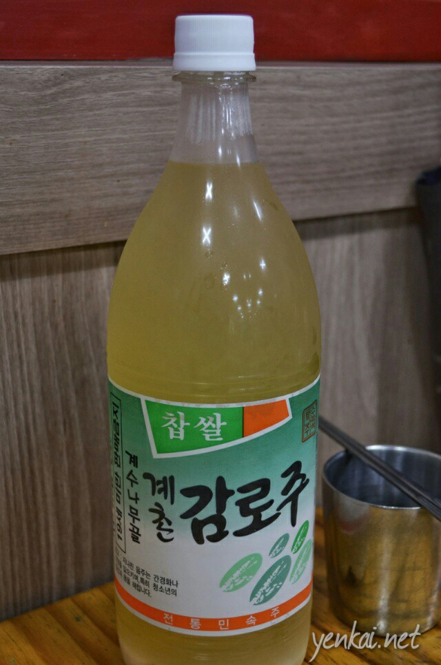 Dongdongju - rice wine
