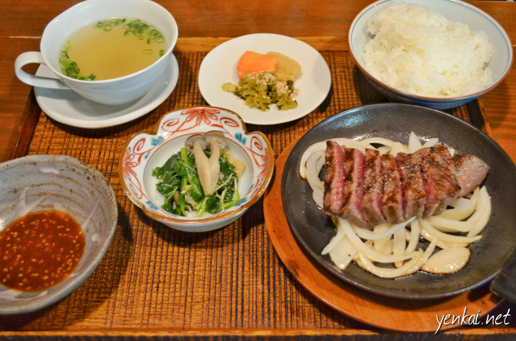 The Wagyu set
