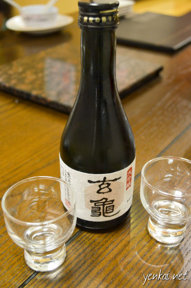 At least the sake was quite nice