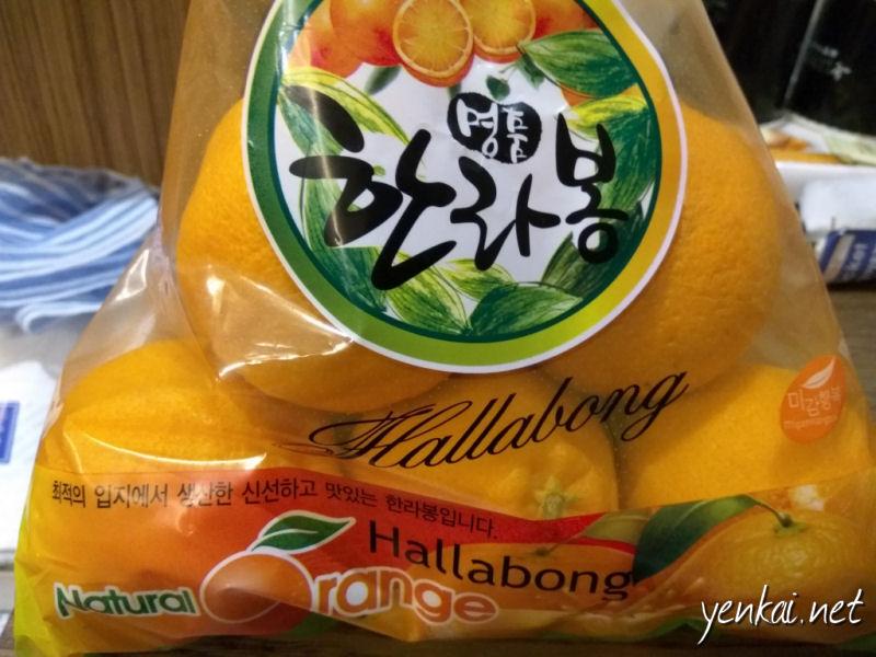 Hallabong oranges