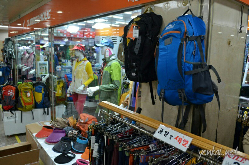 Typical outdoor apparels shop you'll find in some underground shopping malls