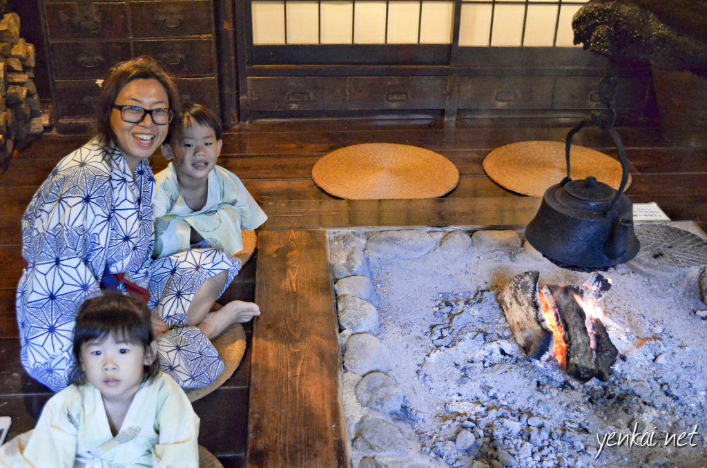 Many of the Ryokans have a fireplace like this one at Ikoi