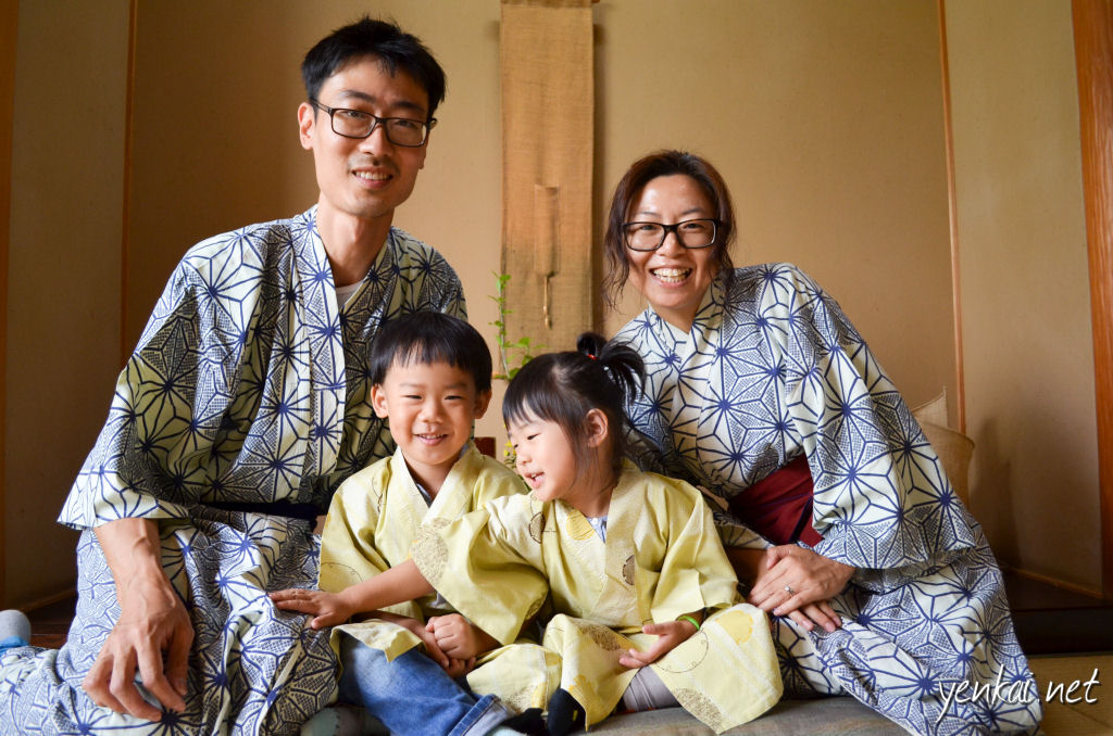 We managed to loan Yukatas for the kids from the Ryokan to have this photo taken