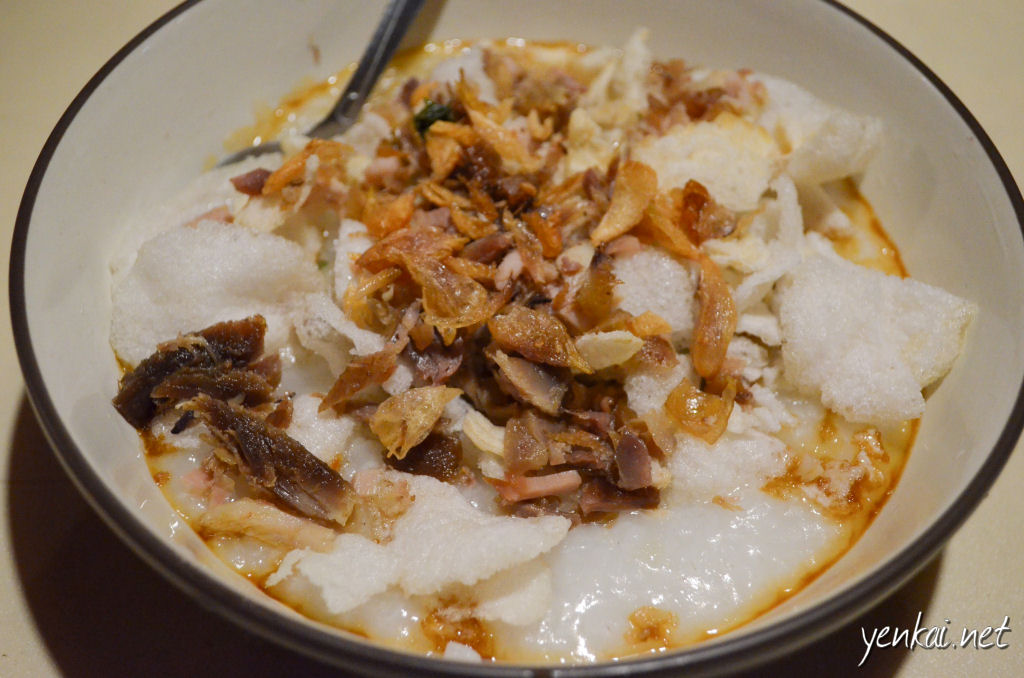 Chicken porridge Indonesian style - silky smooth, with very tasty gravy dribbled around