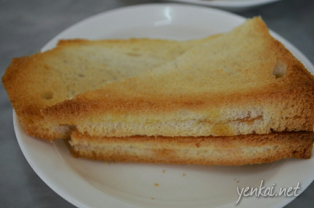 The toasted bread was spectacular. Very evenly toasted through, and sides trimmed.