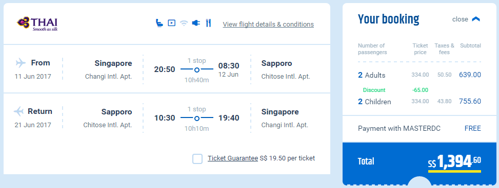 Cheaptickets Sapporo flights