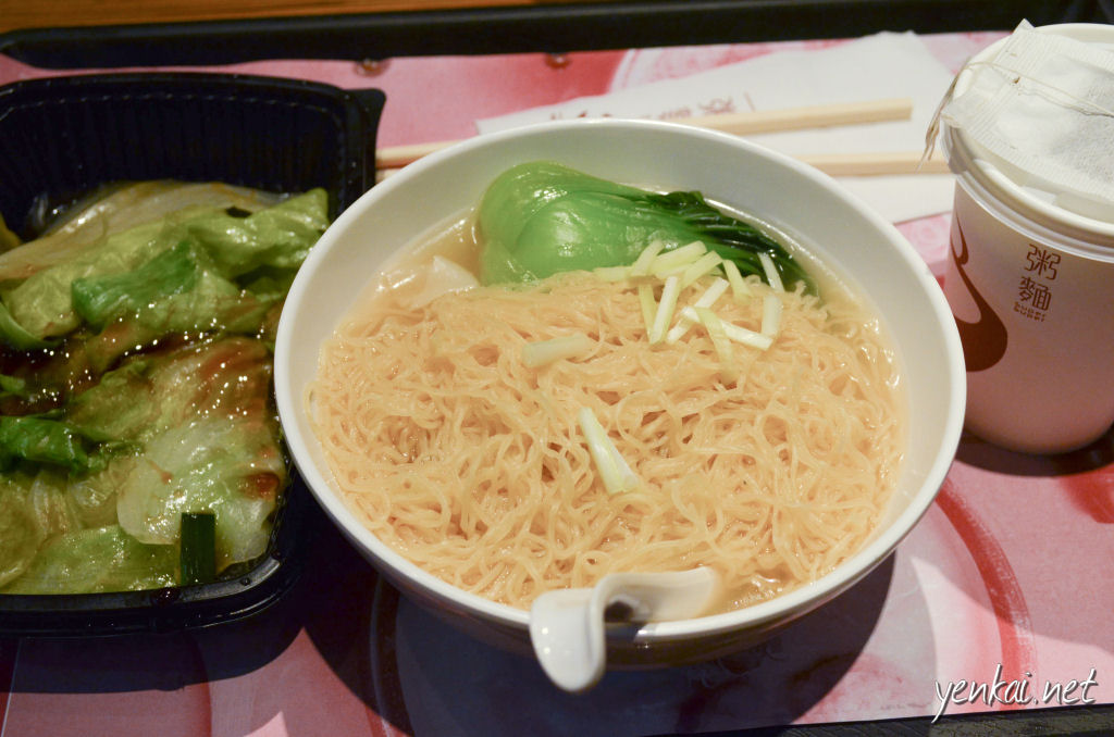Wanton noodles set. The noodles is a little soggy, but the wanton was the best i had during the trip.