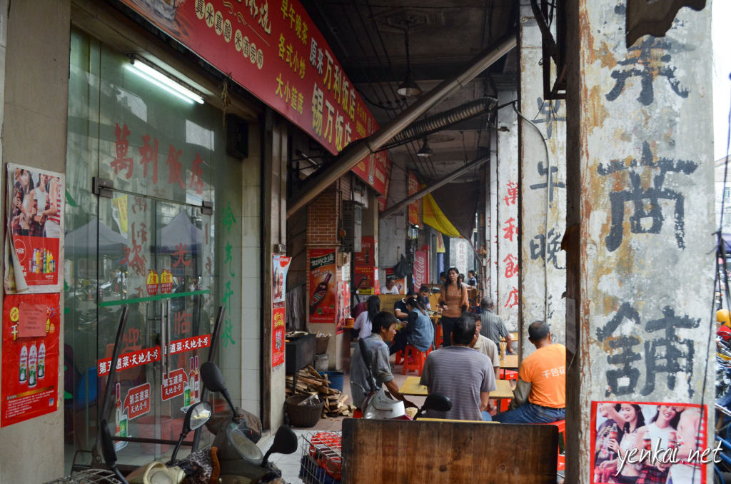 One of the bigger restaurants in the food section of the street