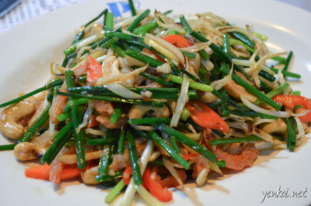 Sauteed Chinese leek with shrimp (小炒王). Trying this just because it is a very popular dish in Hong Kong.