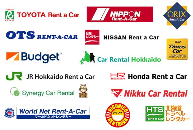 Renting a car in Hokkaido