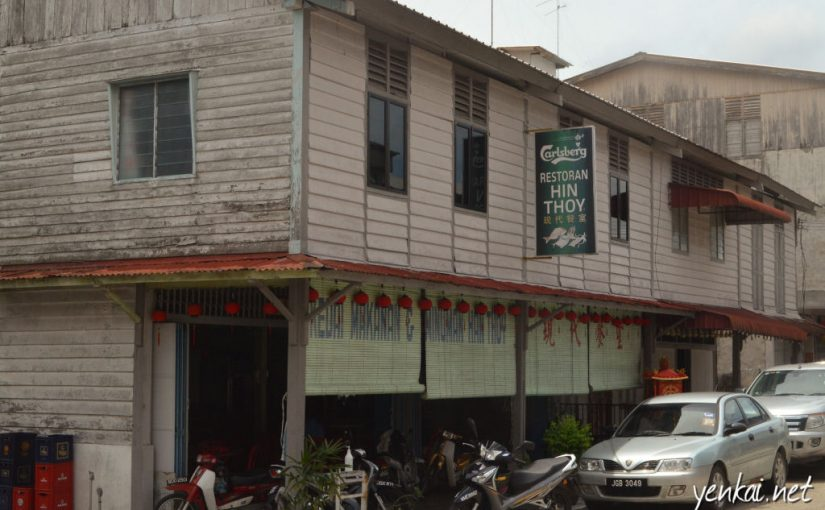 North-South highway lunch stop – Panchor