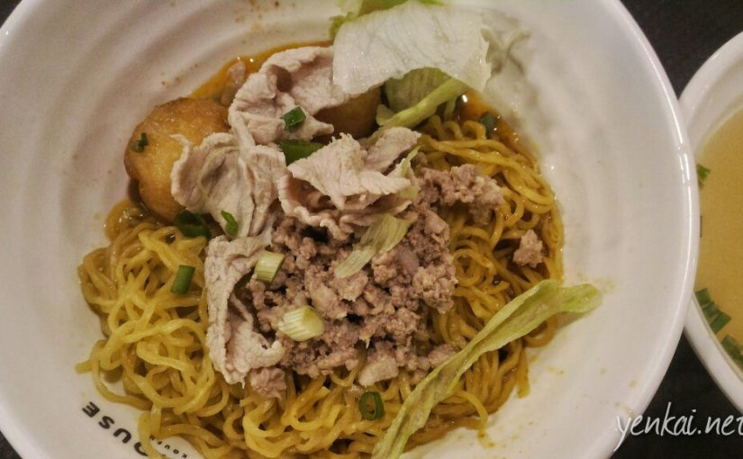 True Singapore Food – Bak Chor Mee