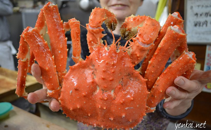 Hokkaido food review part 1
