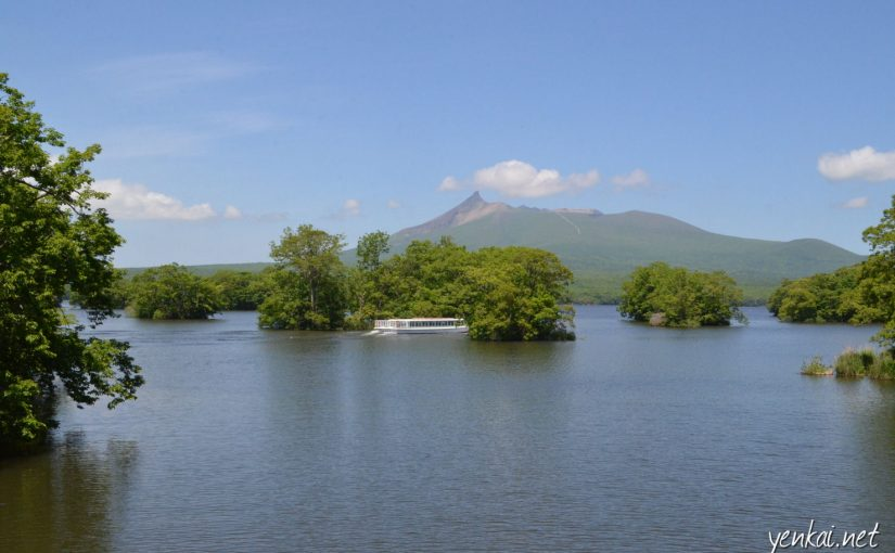 Hokkaido trip report card