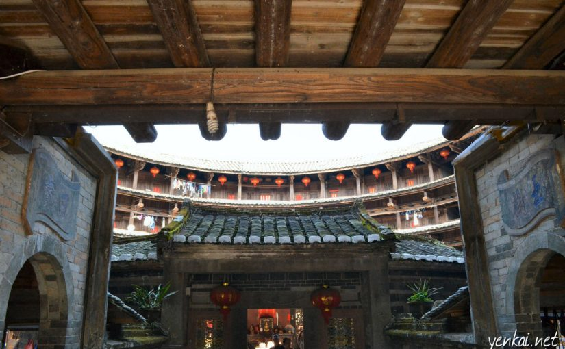 Tour of my ancestral land – Part 2 – Dapu and Tulou