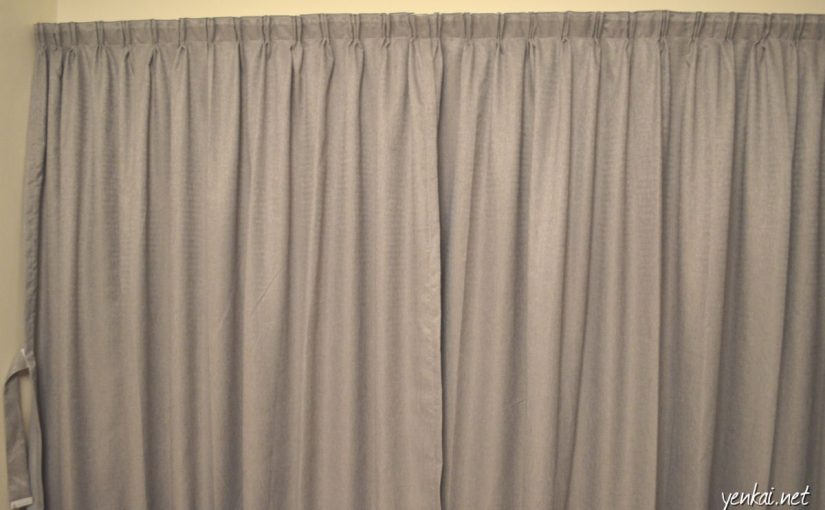 Taobao product recommendation – curtains