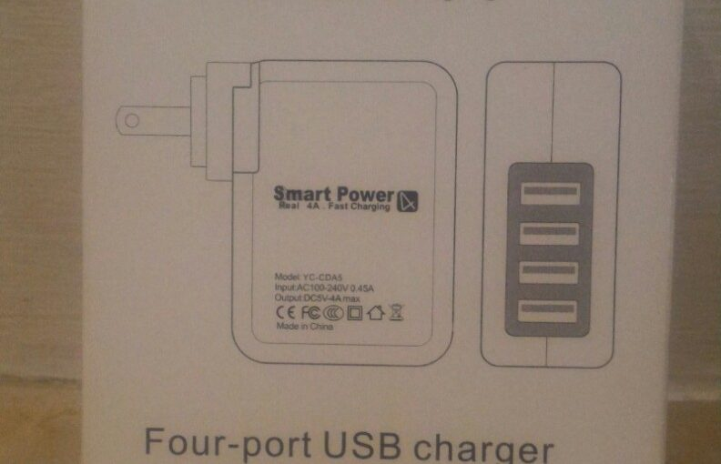 Taobao product recommendation – 4A USB charger