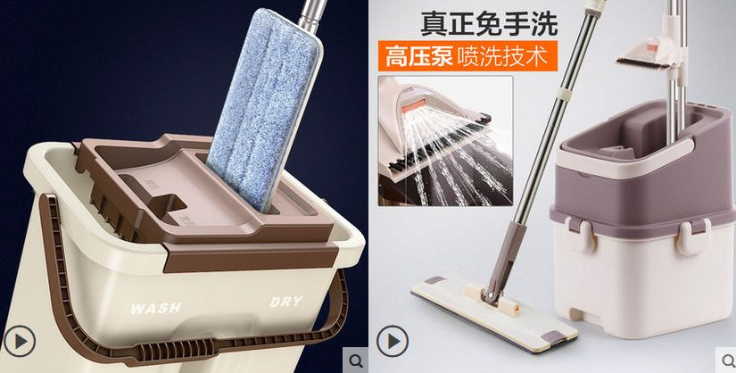 Taobao product recommendation – Pad mop