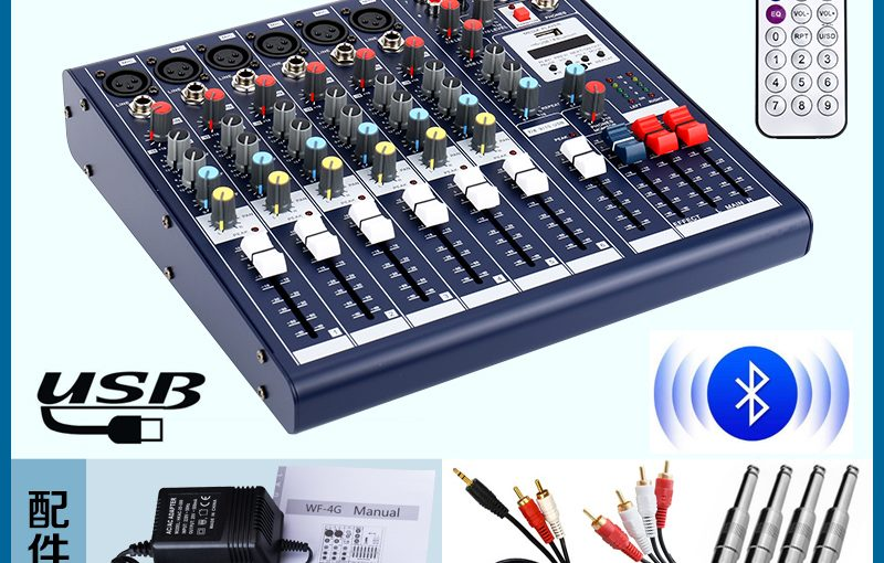 Taobao product recommendation – Sound Mixer