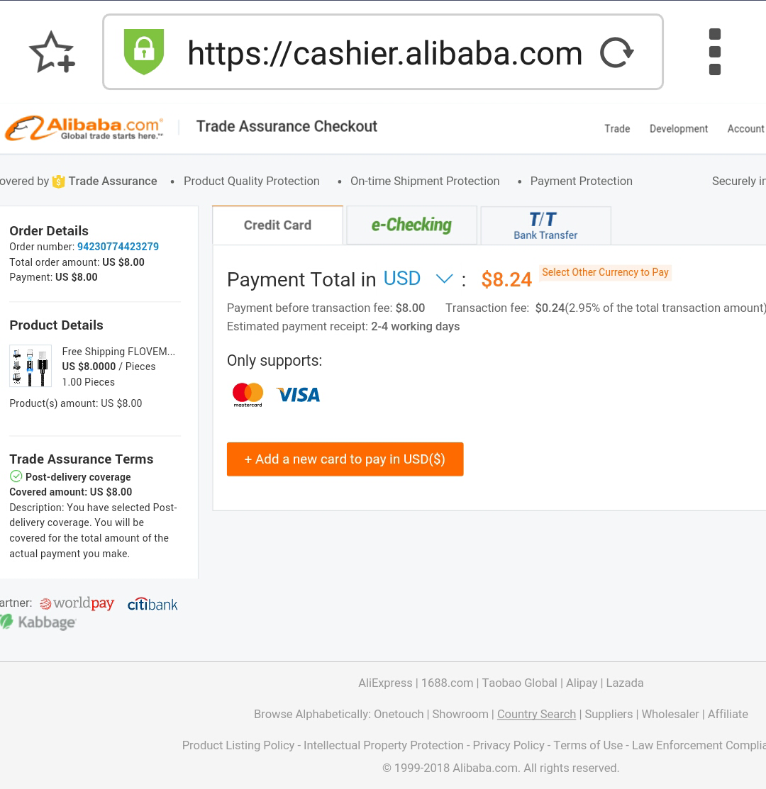 alibaba credit card payment