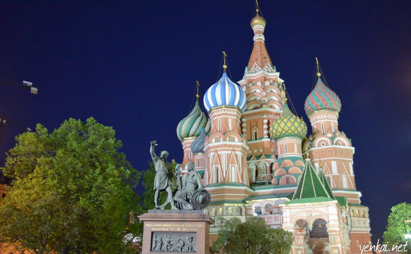 Travel Bucket List – Russia