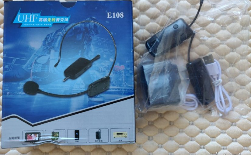 Taobao product recommendation – UHF wireless audio transceiver