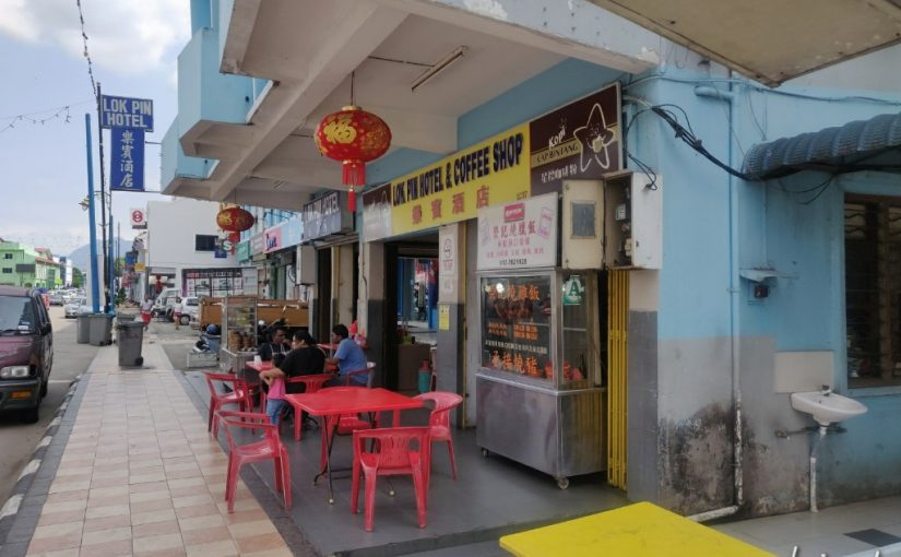 North-South Highway lunch stop – Tangkak revisit