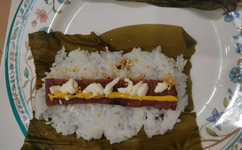 Breakfast Chronicles – Bak Kwa seaweed glutinous rice wrap
