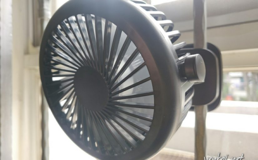 Taobao product recommendation – portable fan
