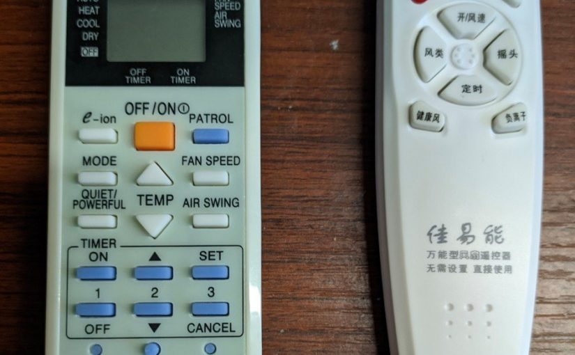 Taobao product recommendation – Aircond remote control